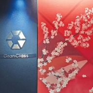 Shinkansen W7 GlandClass