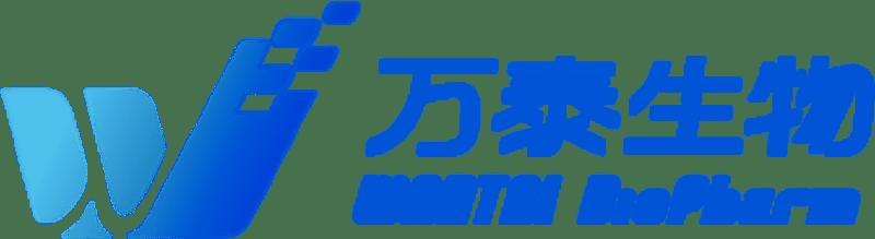 Logotipo de Wantai Biofarmacéutica