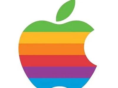 Apple Logo Evolution - Business Insider