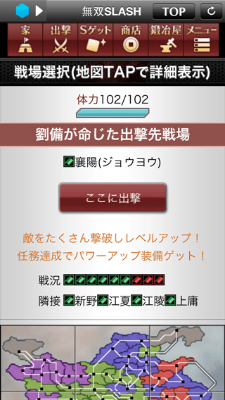 Photo 13-1-10 9 59 52