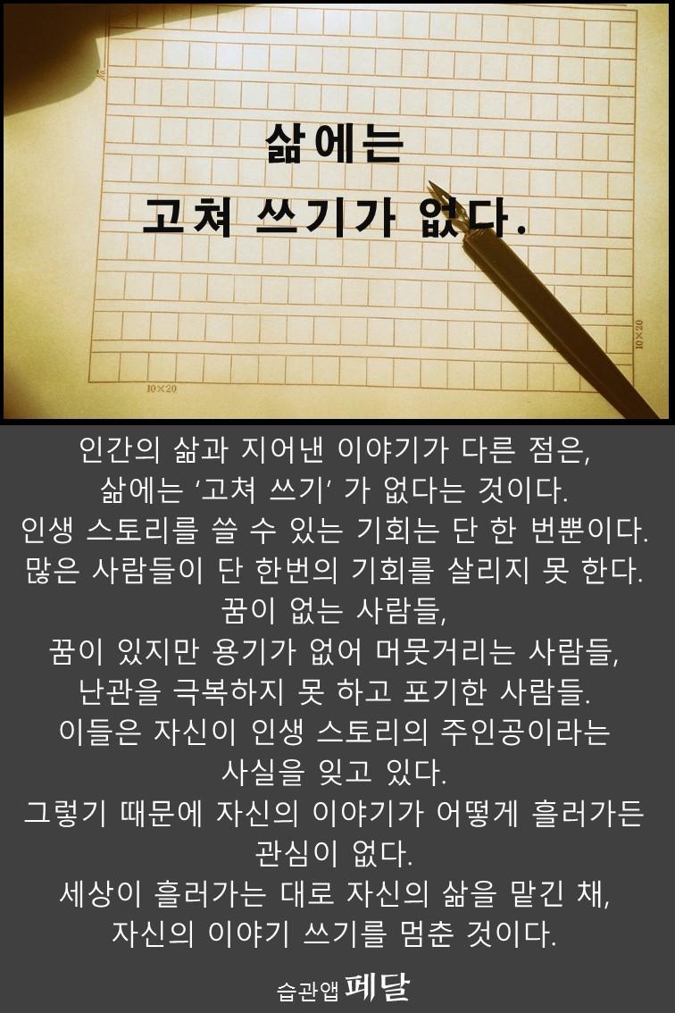 challenge1_5