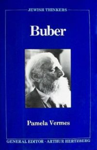 The cover of Vermes' Buber