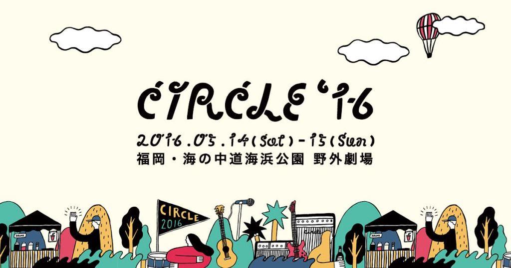 circle2016