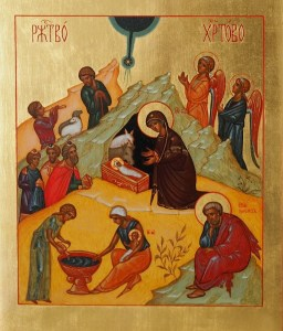 Nativity icon card