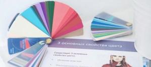 feature-colors-2