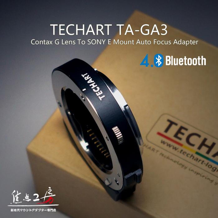 TECHART-TA-GA3-A700