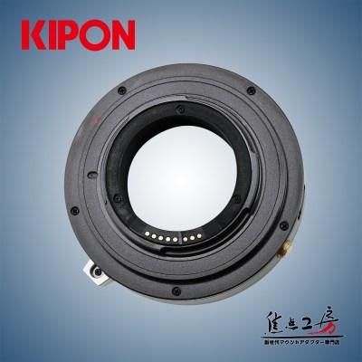 kipon_c645-ef_af_3
