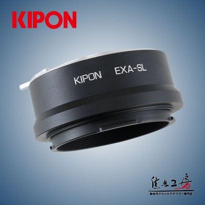 KIPON EXA-SL エキザクタマウントレンズ-ライカSLマウントカメラ