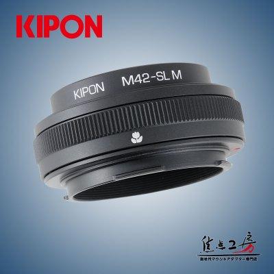 KIPON M42-SL M42マウントレンズ-ライカSLマウントカメラ マクロ/ヘリコイド付き