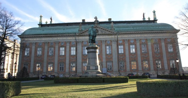 рыцарский дом в Стокгольме
