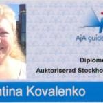 Валентина, дипломированный гид по Стокгольму