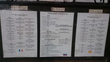 kaffellit ресторан в старом городе стокгольма с русским меню