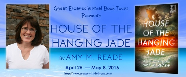 house hanging jade large banner new640