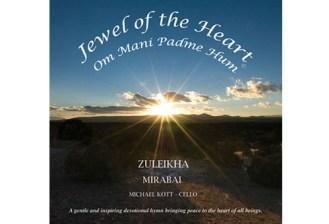 JEWEL OF THE HEART