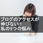 -shared-img-thumb-GREEN_YA20140125_TP_V