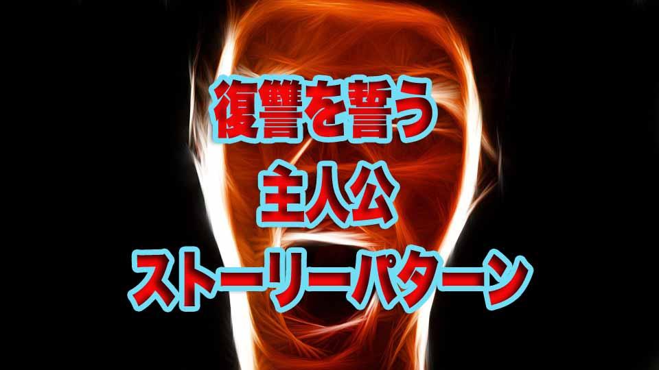 anger-7941697_960_720