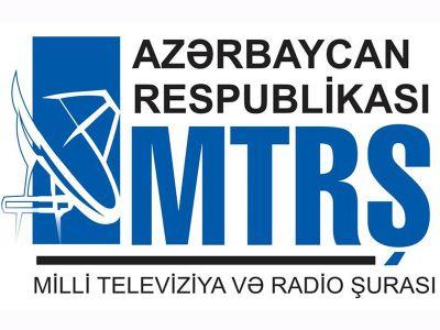 MTRSH