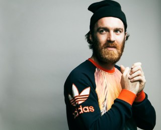 Chet Faker – I'm Into You (Atlas Bound Rework)