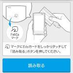 楽天カードの更新で合計1,000円ゲット