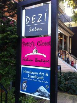 Patty's Closet Nob Hill Portland Oregon