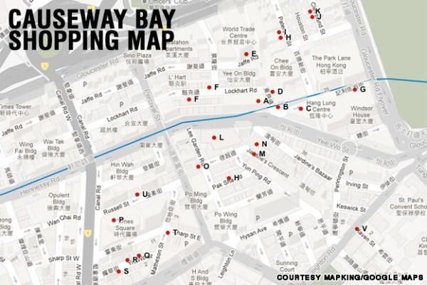 map.causeway-bay.large-ps2