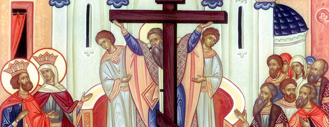 Homily on The Exaltation of the Holy Cross