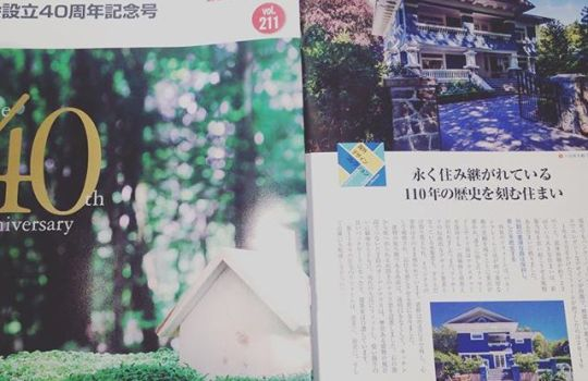 One of our Heritage home renovation projects has been featured in the Japanese 2×4 Association Magazine. Wish we could read it #architecturaldesign #magazinefeature #vanarch