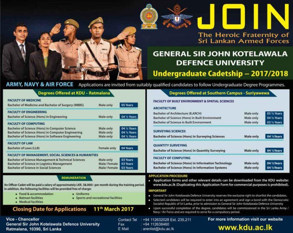 KDU courses 2017 Intake