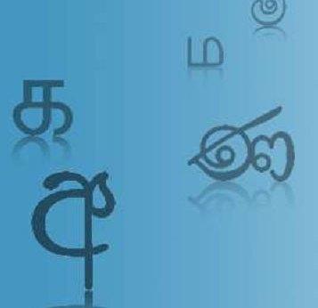 sinhala-fonts