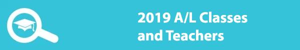 2019-AL-Classes-and-teachers