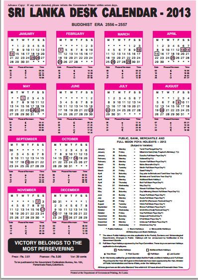 April Calendar Sri Lanka : Download sri lanka desk calendar sinhala tamil