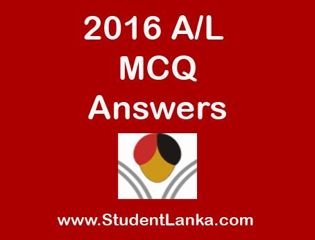 2016-AL-MCQ-Answers
