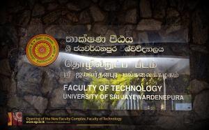 Technology Faculty, University of Sri Jayewardenepura