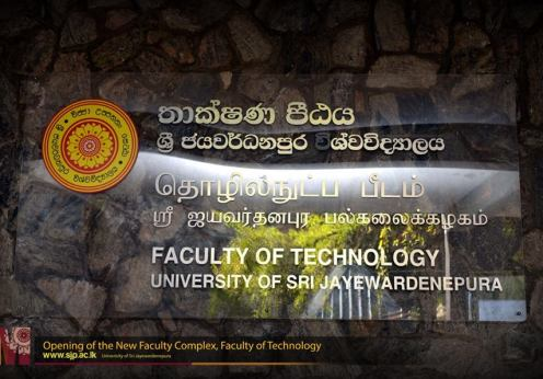 Technology Faculty, University of Sri Jayewardenepura