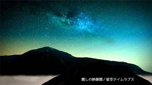 star300-169