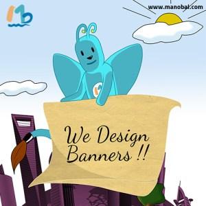 bannerDesign