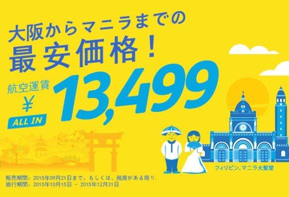 jp-promo2