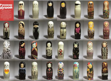matryoshka_doll_vogue