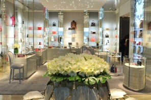 Christian Dior International Shin Kong Place Beijing Flagship Store