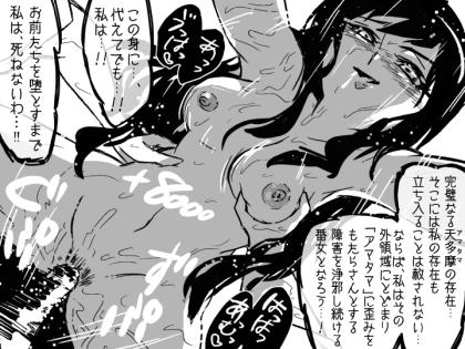黒髪ロング釣り目女子高生