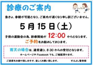 8B07713F-1B24-48DD-9DA0-063D8A1602B6