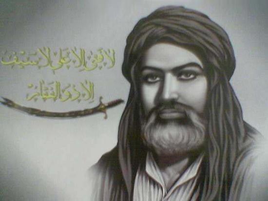 Ali Imitated faith, as compared to real faith