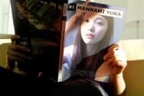 mannami_yuka