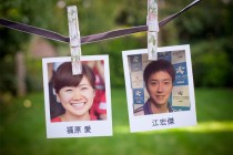 fukuhara_ai_jiang_hongjie