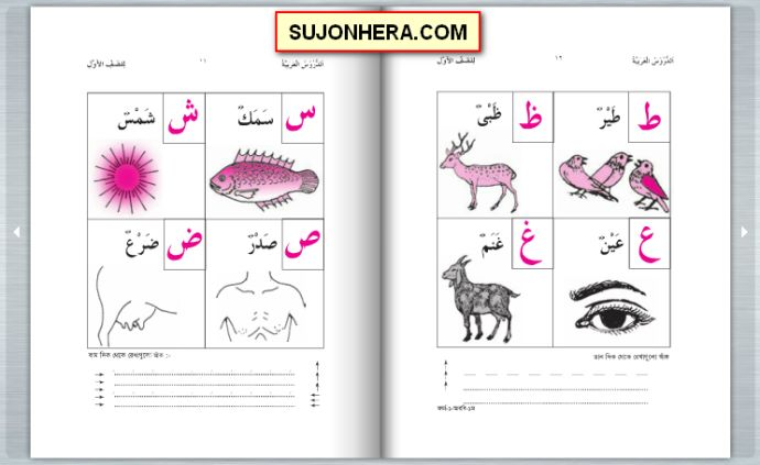 kumon worksheets free download pdf