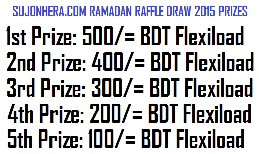 Ramadan 2015 Online Raffle Draw Bangladesh | SUJONHERA.COM