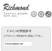 Richmond トップ