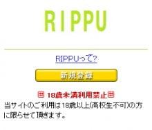 RIPPU スマホトップ