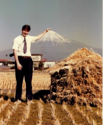 On top of Mt. Fuji, April 1978, just before I left for home.