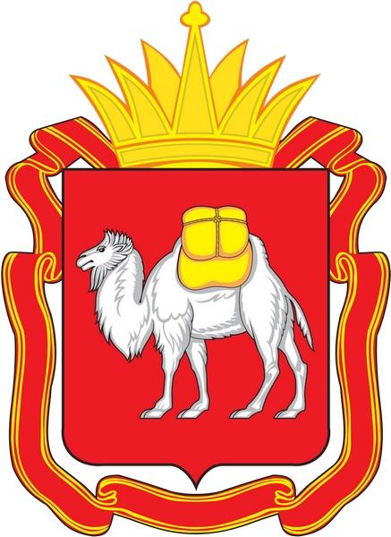 12 июня — День России (история возникновения праздника, геральдические символы), изображение №4